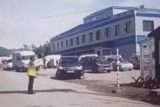 "Аэропорт ""Сокол"" в Магадане"