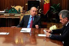 Рабочая встреча Владимира Путина с Лавровым и Шойгу.