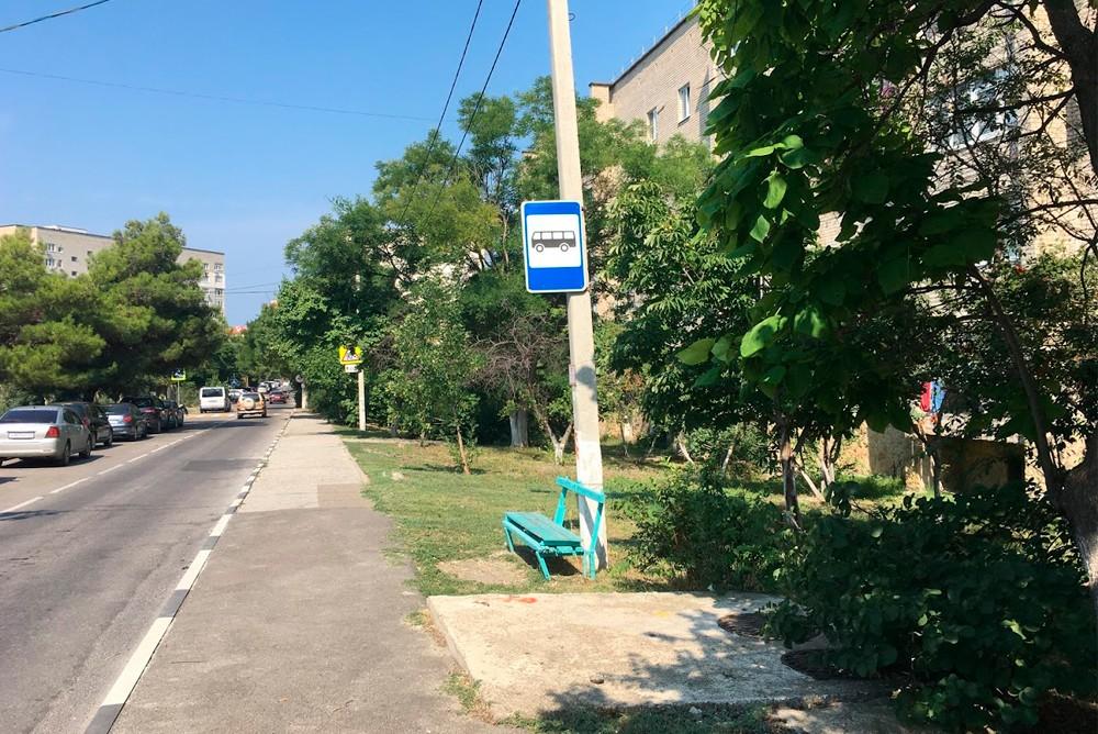 Автобусная остановка в Геленджике