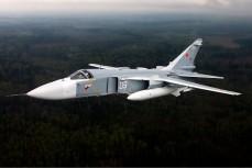 Су-24 ВКС России