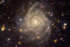"""""""Скрытая"""" галактика."""