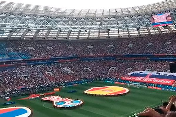 Матч Россия - Испания