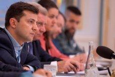 Президента Украины Владимир Зеленский