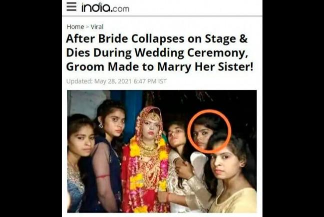 В Индии невеста умерла прямо на свадьбе и ее заменили на сестру