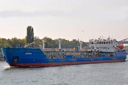 Задержанный российский танкер «Нейма»