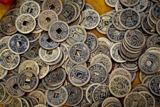 Китайские монеты.