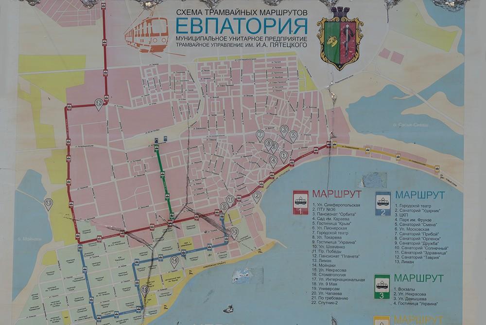 Схема трамвайных маршрутов в Евпатории