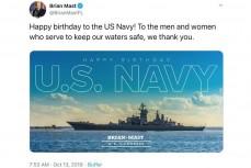 Праздник ВМС США