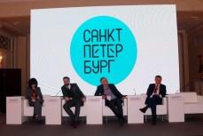 Логотип Санкт-Петербурга за семь миллионов рублей