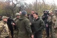 Владимир Зеленский посетил Донбасс