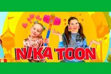 Исследуйте мир и развлекайтесь с новым интересным видеопроектом NIKA TOON