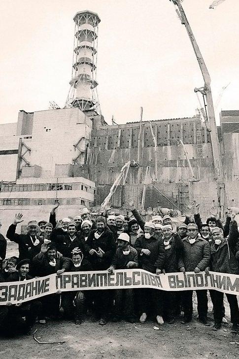 Ликвидаторы аварии на Чернобыльской атомной станции