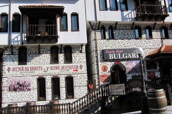 Городок Мелник. Болгария.