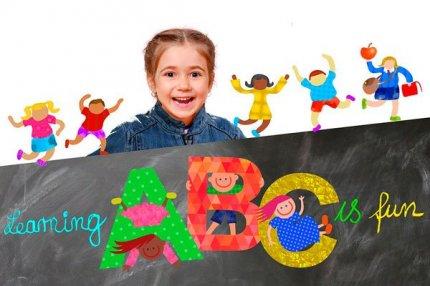 Обучение ребёнка