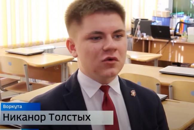 Школьник из Воркуты сделал замечание Путину о Северной войне на открытом уроке