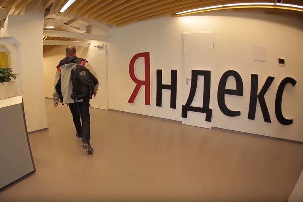 Офис «Яндекс» в Санкт-Петербурге