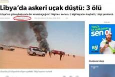 Турецкие СМИ «легализовали» сообщение сил ПНС фотографией двухлетней давности