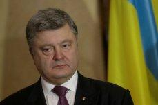 Президент Украины.