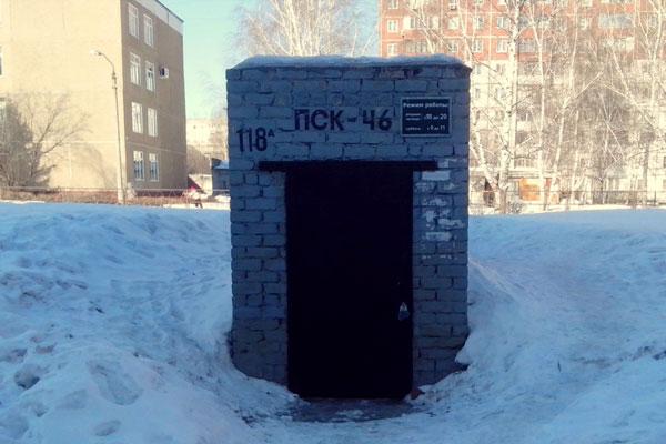 Вход в погреба. Барнаул.