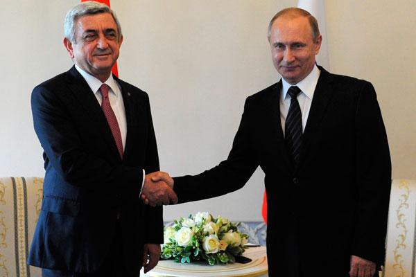 Владимир Путин с Президентом Армении Сержем Саргсяном