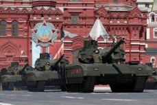 Парад войск на Красной площади.