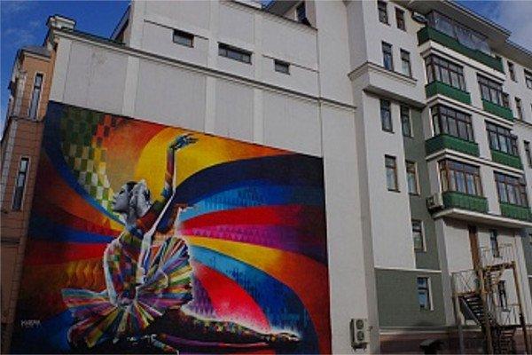 Граффити бразильских художников Эдуардо Кобра (Eduardo Kobra), Агналдо Брито (Agnaldo Brito) по адресу Б.Дмитровка, д.16, Москва.
