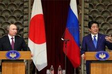 Владимир Путин и Синдзо Абэ,Токио.