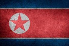 США хочет сменить режим в КНДР.