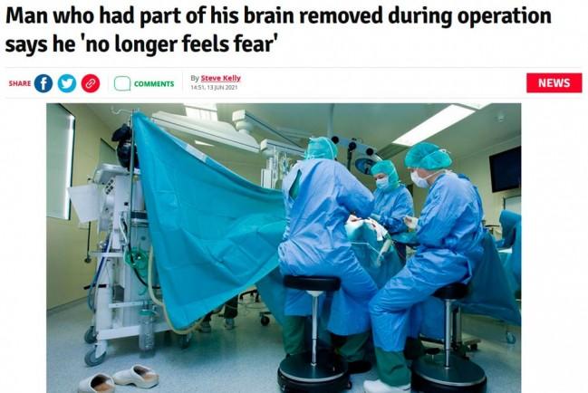 Мужчина удалил часть мозга, чтобы перестать бояться смерти, и теперь вообще не чувствует страха