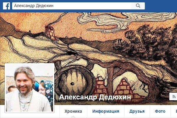 http://img.newsfrol.ru/images/ed/b9/d4/ec/edb9d4eca77c423d58f58d88aff825fd.jpg