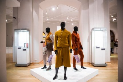 Выставка «Красавец-мужчина. Русский модник середины XVIII- начала XX века».
