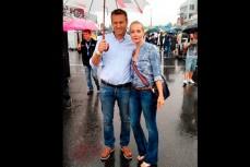 Алексей Навальный со своей супругой