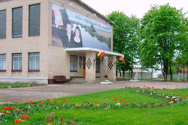 Средняя школа №2 в городе Столбцы