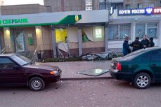 Ограбленное отделение Сбербанка в Костроме