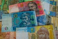 Национальный банк Украины подозревают в крупных растратах.