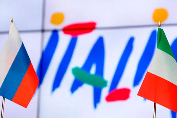Встреча Рабочей группы России и Италии.