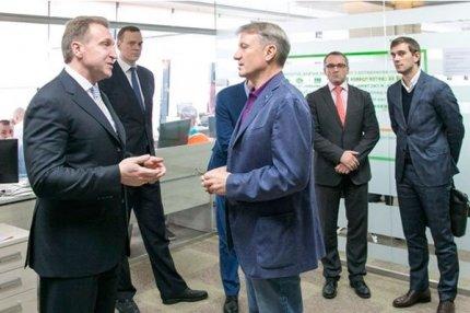 Презентация совместного проекта Сбербанка и Росреестра по электронной регистрации недвижимости, Москва, 3 ноября 2016.