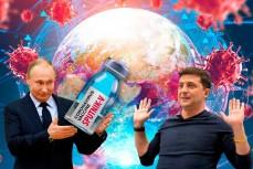Зеленский отказался от «Спутника V»