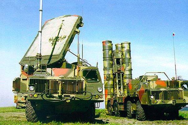РЗК С-300