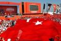 Митинг в Турции в поддержку правительства.