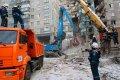 Завершающие работы по спасению в Магнитогорске