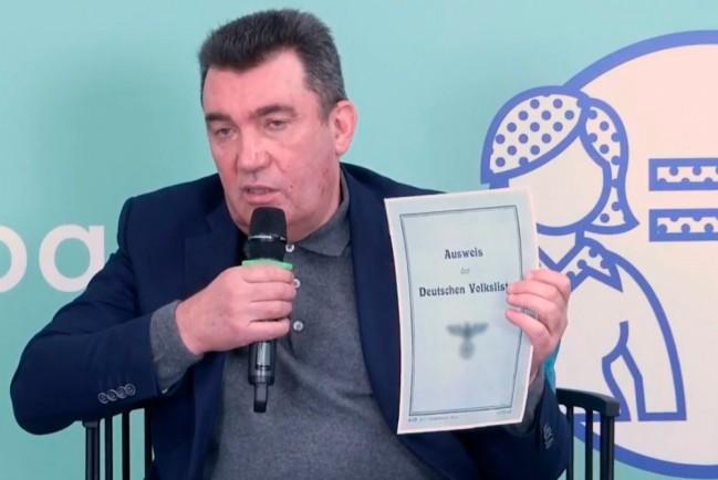 Россия выдает фашистские аусвайсы на оккупированных территориях