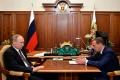 Рабочая встреча Владимира Путина с Дмитрием Медведевым.