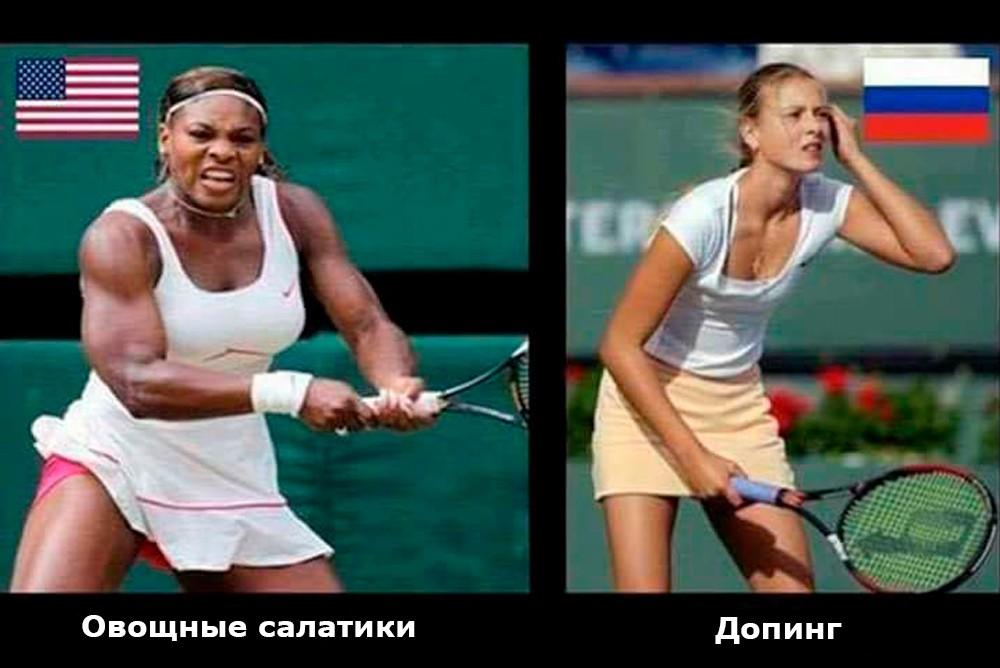 Российская теннисистка Мария Шарапова и американка Серена Уильямс