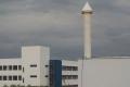 Новая станция ГЛОНАСС в Бразилии.