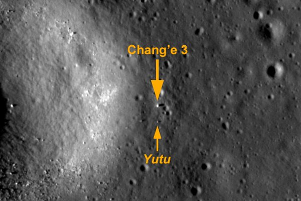Расстояние на которое отъехал Юйту от лунной станции и остановился