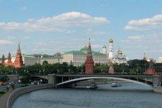 За 2016 год в России получило гражданство рекордное количество украинцев.