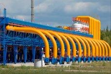 Газовая отрасль Украины