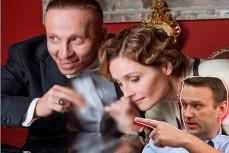 Охлобыстин опубликовал фото с женой Оксаной Арбузовой, на котором запечатлён процесс употребления белого порошка