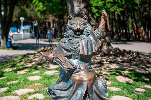 Скульптура Кота ученого.